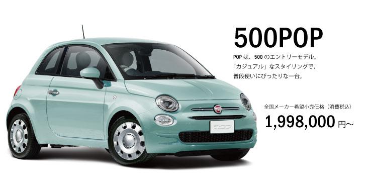 500POP